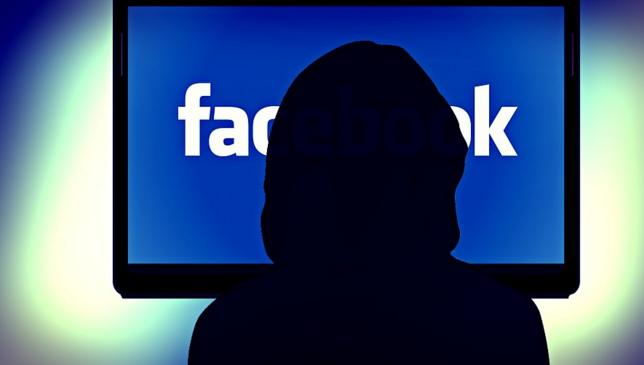 Facebook e il profilo privato