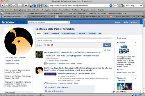 Altro esempio di pagina pubblica