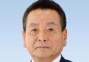 Bob Ishida è il nuovo Ceo europeo di Sharp