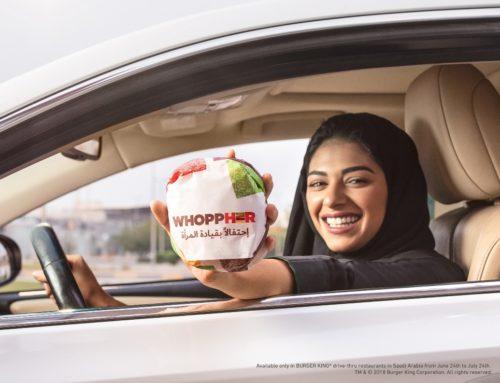 WhoppHer car