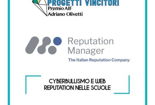 RM_PremioOlivetti