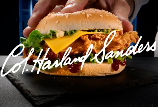 Colonel's_Burger_KFC_Italia_Signature