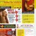 Vizi pubblicitari: L'afrodisiaco maschile che inganna