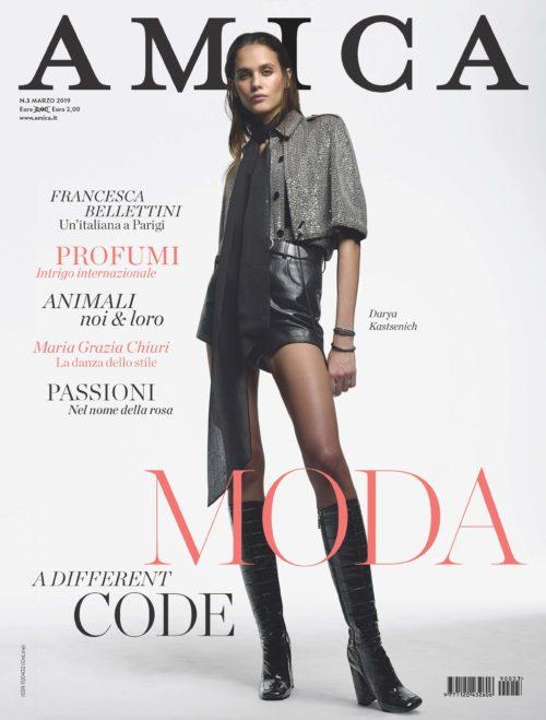 Cover Amica marzo NEW